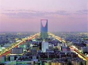 Cidade de Riyadh